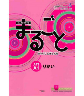 Marugoto: Beginner's level A1: Rikai - Textbook