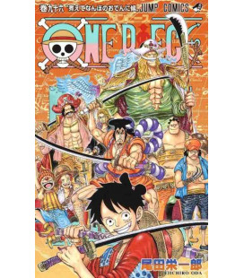 One Piece (Wan Pisu) Vol. 96