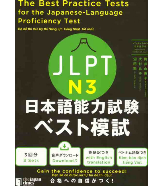 The Best Practice Tests for the Japanese-Language Proficiency Test N3 (Includes audio download)
