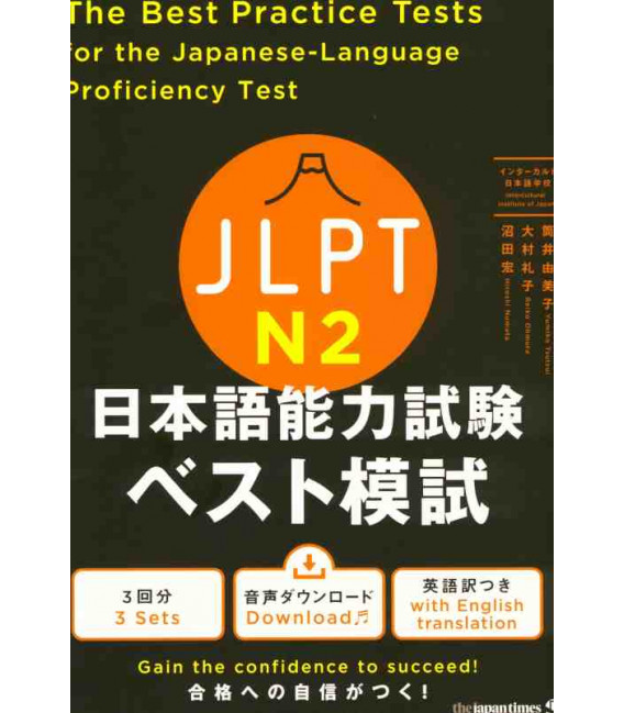 The Best Practice Tests for the Japanese-Language Proficiency Test N2 (Includes audio download)