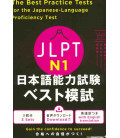 The Best Practice Tests for the Japanese-Language Proficiency Test N1 (Includes audio download)