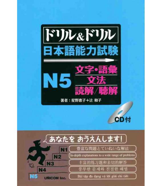 Drill & Drill - Nihongo noryoku shiken N5 - (Includes CD)