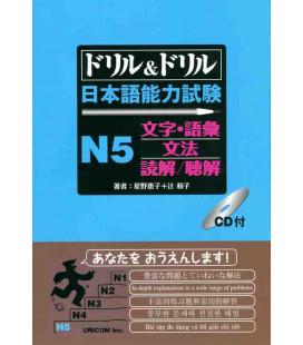 Drill & Drill - Nihongo noryoku shiken N5 - (Includes CD)