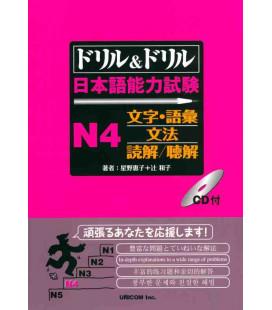 Drill & Drill - Nihongo noryoku shiken N4 - (Includes CD)