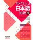 Yasashii Nihongo 1 - Simple and Easy Japanese Elementary Level 1 - Includes CD