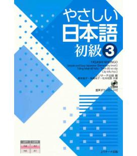 Yasashii Nihongo 3 - Simple and Easy Japanese Elementary Level 3 - Incluye CD