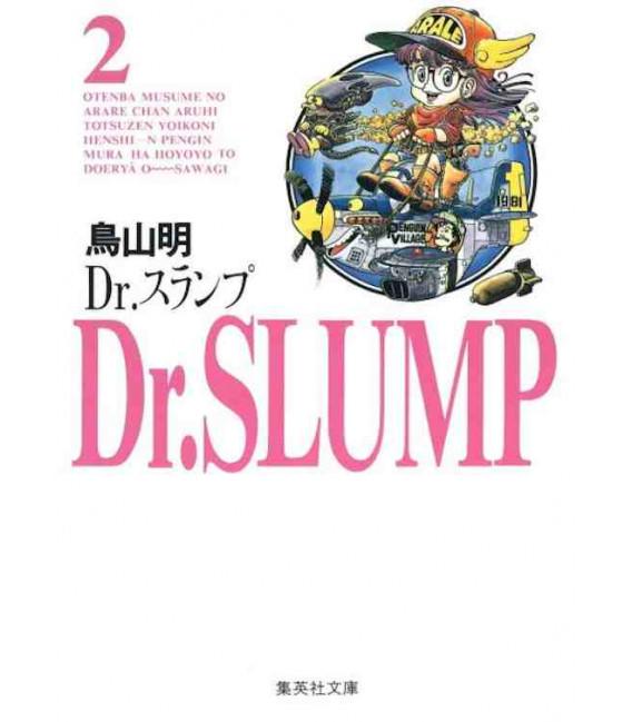 Dr. Slump 2 (Anniversary edition Shukan Shonen Jump)