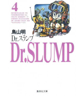 Dr. Slump 4 (Anniversary edition Shukan Shonen Jump)