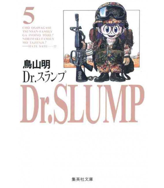 Dr. Slump 5 (Anniversary edition Shukan Shonen Jump)