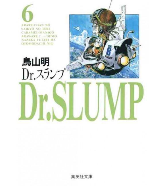 Dr. Slump 6 (Anniversary edition Shukan Shonen Jump)