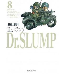 Dr. Slump 8 (Anniversary edition Shukan Shonen Jump)