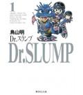 Dr. Slump 1 (Anniversary edition Shukan Shonen Jump)