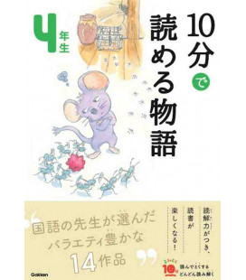 10 - Pun de Yomeru Monogatari - Tales to read in 10 minutes - (4th Grade Elementary School Reading in Japan)