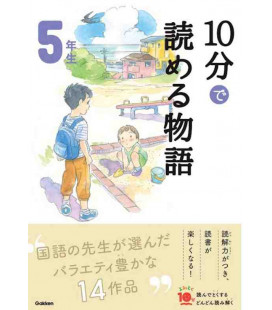 10 - Pun de Yomeru Monogatari - Tales to read in 10 minutes - (5th Grade Elementary School Reading in Japan)