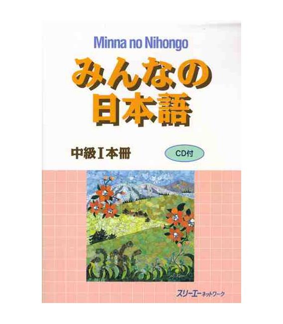 Minna no Nihongo - Intermediate level 1 - Textbook (Honsatsu - Chukyu 1) Includes CD