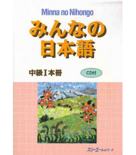 Minna no Nihongo- Intermediate level 1 (Textbook)- Includes CD