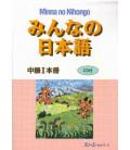 Minna no Nihongo- Intermediate level 1 (Textbook)- Includes CD