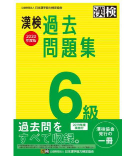 Mock exams Kanken level 6 - Revised in 2020 by The Japan Kanji Aptitude Testing Foundation