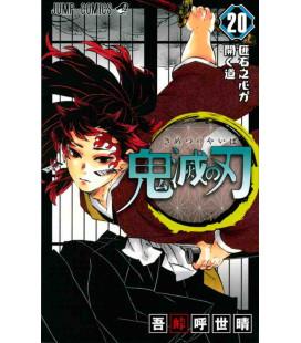 Kimetsu no Yaiba (Guardianes de la Noche) - Vol 20