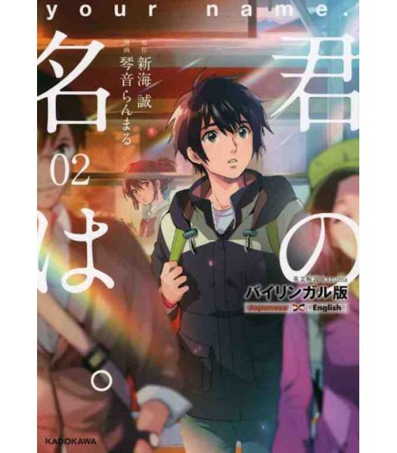 Kimi no na wa Vol. 2 - Manga Version - Japanese/English bilingual edition