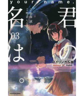 Kimi no na wa Vol. 3 - Manga Version - Japanese/English bilingual edition