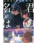 Kimi no na wa Vol. 3 - Versión Manga - Edición bilingüe japonés/inglés