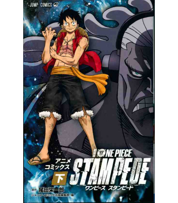 One Pice Stampede Vol. 2