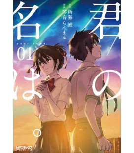 Kimi no na wa Vol. 1 - Versión Manga - Edición en japonés