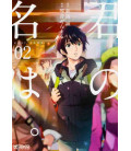 Kimi no na wa Vol. 2 - Manga Version - Japanese edition