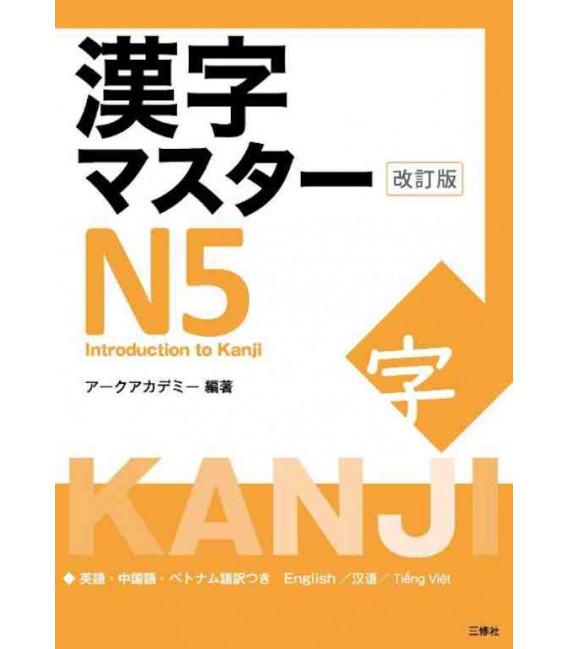 Kanji Master N5- Introduction to Kanji - New Edition