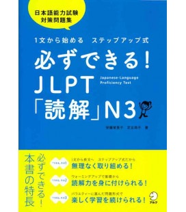 You can do it! Readings for JLPT 3