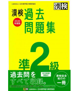 Mock exams Kanken level Pre 2 - Revised in 2020 by The Japan Kanji Aptitude Testing Foundation