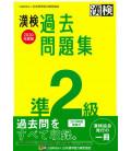 Mock exams Kanken level Pre 2 - Revised in 2020 by The Japan Kanji Aptitude Testing Foundation