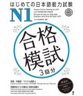 Practice Test for Passing the JLPT - N1 (Includes audio download)