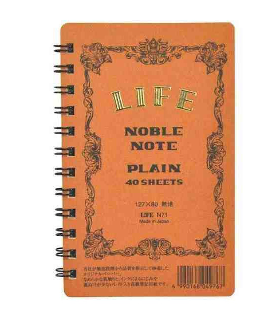 Life Noble Note - N71 (127x80mm Size - Brown - plain paper - 40 Sheets)