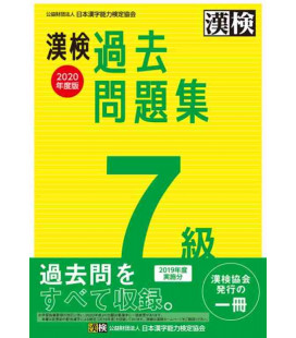Mock exams Kanken level 7 - Revised 2020 by The Japan Kanji Aptitude Testing Foundation