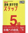 Preparation for Kanken level 5 - 4th edition