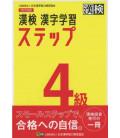 Preparation for Kanken level 4 - 4th edition
