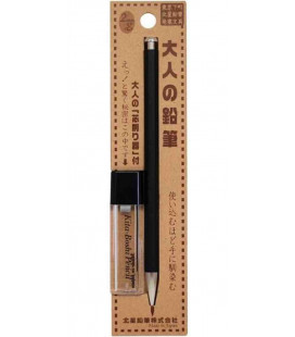 Japanese mechanical pencil (wood made case) Kitaboshi - Black model