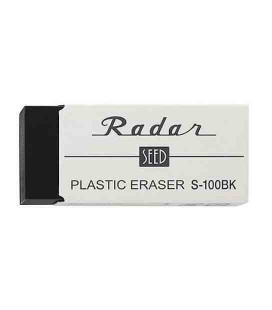 Seed Radar S-100BK - Eraser (Imported from Japan)