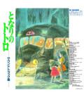 Joe Hisaishi - Mi Vecino Totoro - Banda sonora original en vinilo -  Edición limitada