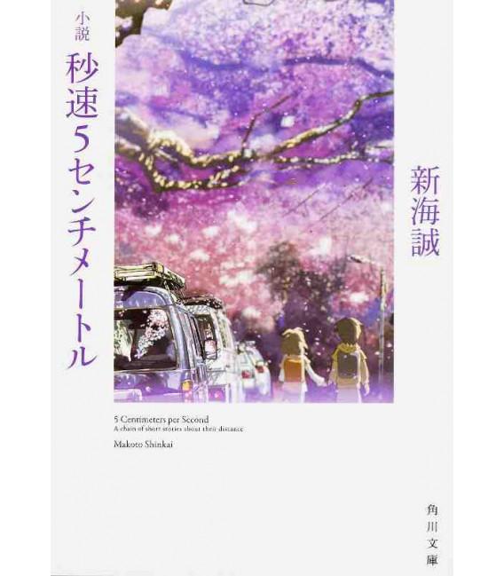 Byosoku Go Senchimetoru (5 Centimeters per Second) Novela japonesa escrita por Makoto Shinkai
