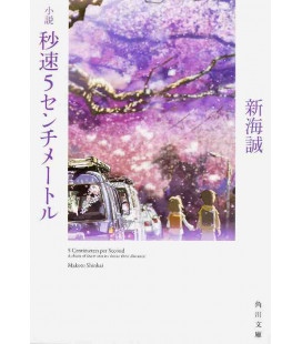 Byosoku Go Senchimetoru (5 Centimeters per Second) Japanese novel written by Shinkai