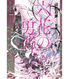 Rokka no Yusha - Archive 1 Don't pray to the Flower