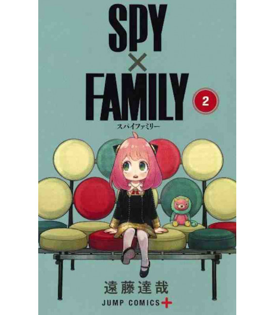 Spy X Family Vol. 2