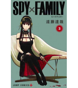 Spy X Family Vol. 3