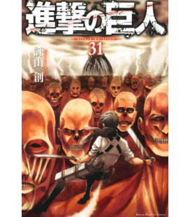 Shingeki no Kyojin (Attack on Titan) Vol. 31