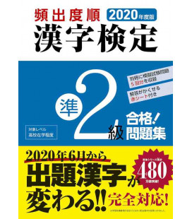 2020 Kanken Kako Mondaishu Jun 2 Kyu - exercises for Kanken level Pre 2 - 2020 edition