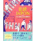 Ondoku Japon/ Let's talk about Japan in French (Includes CD)