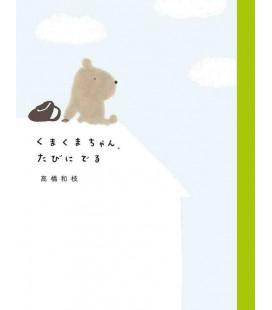 Kuma kuma-chan, Tabi ni Deru - Kuma kuma-chan Travels